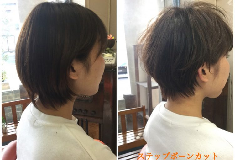 Before&After(ステップボーンカット)